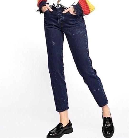 Levi's Denim - Levi's Intergalactic High Rise Wedgie Skinny Jeans